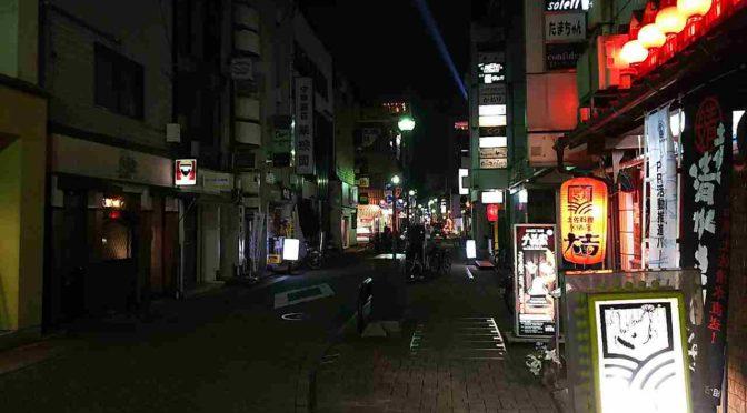 高知市の柳町ってどこ?の疑問に答えます。