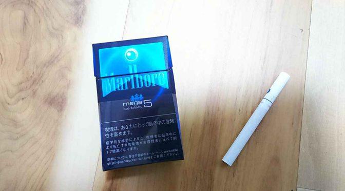 タバコは百害あるけど一利以上のものもある。