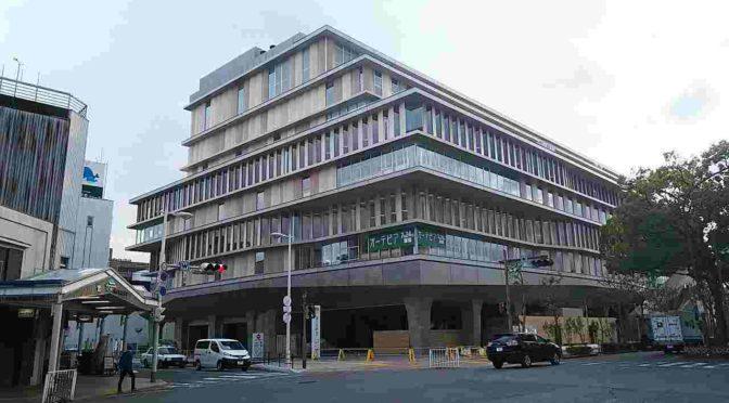 オーテピア(新図書館等複合施設)が高知市に開館。