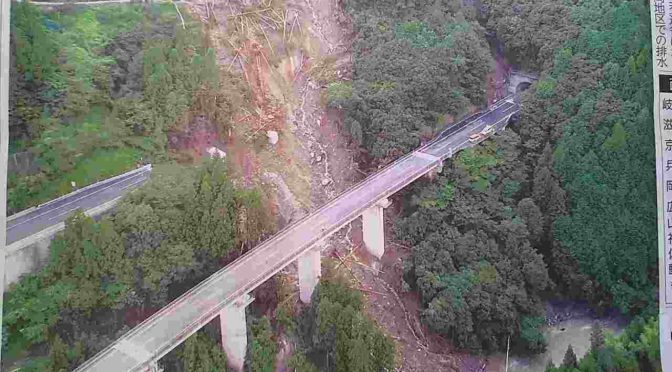 西日本豪雨で高知道の立川橋が崩壊。高知と高松の区間はどうなる?