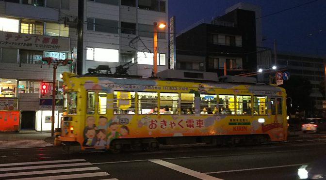 日本最古の歴史を誇る高知の路面電車。乗ってみたら意外と便利。