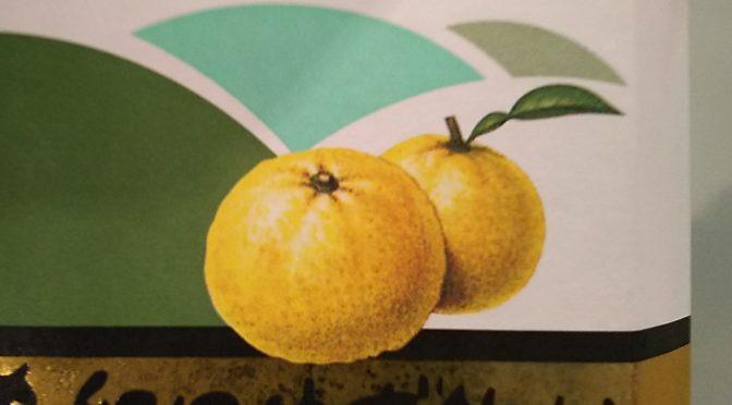 本当の「ゆず王国」は何処なのか?最も柚子の生産量の多い村は?