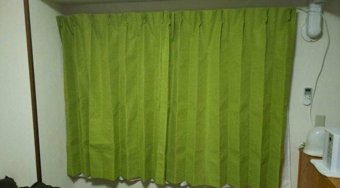 防音カーテンの効果を検証してみた。