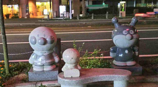 まんが王国を名乗っているのは高知県だけではない件。