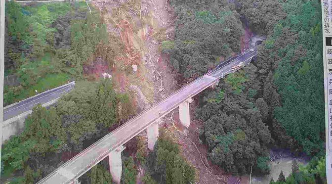 西日本豪雨で高知道の立川橋が崩壊。完全復旧はいつ?