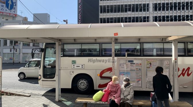 高知と岡山を移動するなら高速バスがオススメ。車や特急南風よりお得。