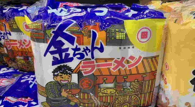 金ちゃんラーメンは西日本限定?どの地域で売られているのか?