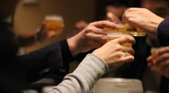 高知県の宴席での文化。返杯(へんぱい)とは?