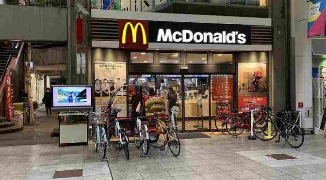 高知県民はマクドナルドを略すとマックなのか?マクドなのか?